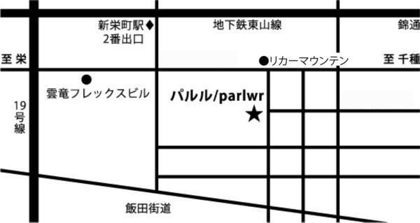 Parlwrmap_2